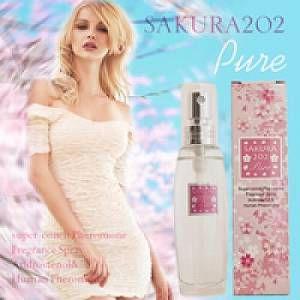 サクラ202ピュア 女性用フェロモン香水 2個で送料無料|waiwaiplaza