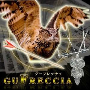 GUFRECCIA〜グーフレッチェ〜 開運グッズ 送料無料|waiwaiplaza