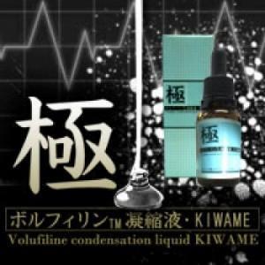 ボルフィリン凝縮液 極|waiwaiplaza