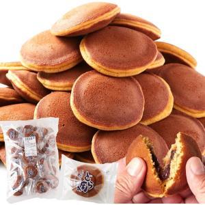 訳あり もっちりミニどら焼きどっさり1kg 即納 しっとり柔らか 粒あんたっぷり|waiwaiplaza