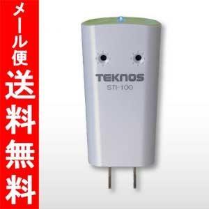 スーパーテクノイオンコンセント STI-100 マイナスイオン発生器 メール便送料無料 即納|waiwaiplaza