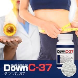 ダウン シー37 DownC-37 ダイエットサプリ 定形外郵便で送料無料|waiwaiplaza