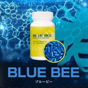 ブルービー BLUE BEE 男性用サポートサプリ 定形外郵便で送料無料 即納|waiwaiplaza