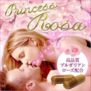 プリンセスローザ 美容サプリ メール便送料無料|waiwaiplaza
