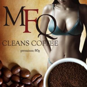 MFQクレンズコーヒー ダイエットコーヒー メール便送料無料 即納|waiwaiplaza