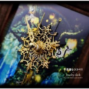 不思議なココペリ 聖樹の置時計 ジュエリークロック 開運グッズ メール便送料無料|waiwaiplaza