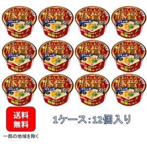 ラーメン サンポー ばりよか 豚骨ラーメン 1箱 12ケ の商品画像|ナビ