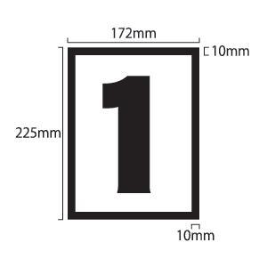 掲示用ナンバー W172mm×H225mm カッティング文字 waka-shop