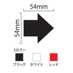 矢印シール ↑→↓←シール W54mm×H54mm カッティング文字 waka-shop