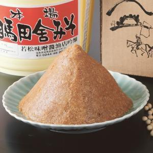 (無添加)相馬田舎味噌・特上(中甘)1キロ袋詰め|wakamatsumiso
