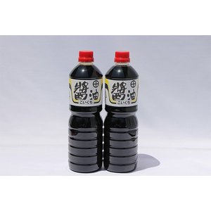 濃口醤油(1L)2本セット|wakamatsumiso