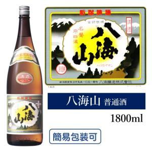 【東北・信越】新潟:八海醸造の酒 (南魚沼市) 「八海山といえばコレ」という方は多いでしょう。八海山...