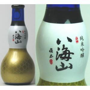 当店でもトップクラスの人気を誇る、八海山純米吟醸酒が、 飲み切りサイズの180mビンで新発売です。 ...