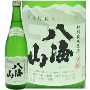 日本酒 八海山 特別純米原酒 720ml