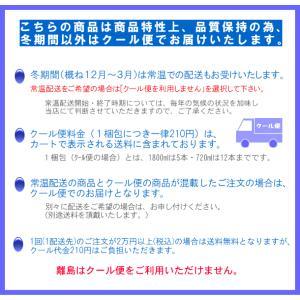 お中元 ギフト 日本酒 八海山 特別純米原酒 300ml×3本|wakamatsuya|02