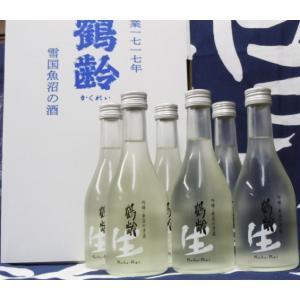 日本酒 鶴齢 吟醸生酒300ml×6本箱入り