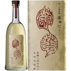 人気清酒「八海山」の醸造元では日本酒醸造の技術をいかし、米を原料とし、清酒酵母と黄麹を使った三段仕込...