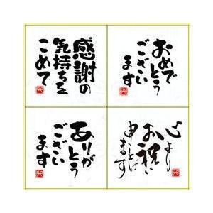 八海山 焼酎ハイボール よろしく千萬あるべし2種詰合せ 350ml 6本詰 wakamatsuya 04