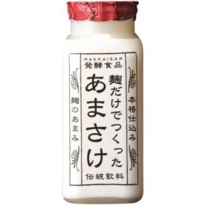 八海山 甘酒 あまさけ 八海山の麹だけでつくったあまさけ 825g×2本 118g×4本セット|wakamatsuya|03