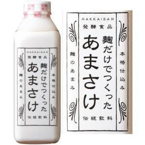 八海山 甘酒 あまさけ 八海山の麹だけでつくった あまさけ と特製グラス詰合せ|wakamatsuya|02