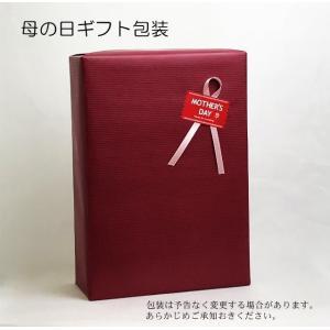 八海山 日本酒 ギフト 吟醸 特別本醸造 720ml 詰合せ|wakamatsuya|04