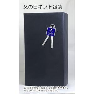 八海山 日本酒 ギフト 吟醸 特別本醸造 720ml 詰合せ|wakamatsuya|05