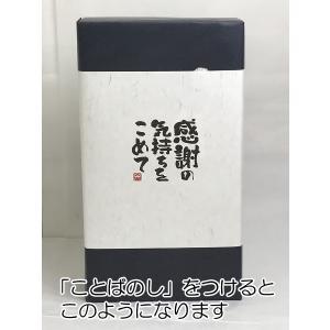 八海山 日本酒 ギフト 吟醸 特別本醸造 720ml 詰合せ|wakamatsuya|06