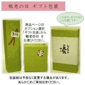 八海山 日本酒 ギフト 吟醸 特別本醸造 720ml 詰合せ|wakamatsuya|07