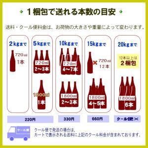 八海山 日本酒 ギフト 吟醸 特別本醸造 720ml 詰合せ|wakamatsuya|08