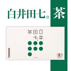 白井田七茶 田七人参配合 (1g×30包) 粉末緑茶 静岡茶 花粉症 和漢の森 カテキン