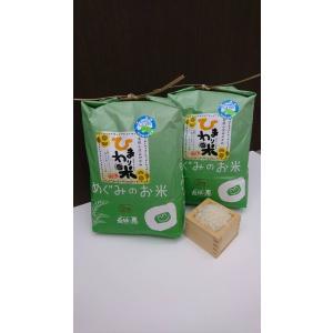 白米5kg H30年福井県産  特別栽培米ひまわり米 若狭の恵|wakasa-megumi