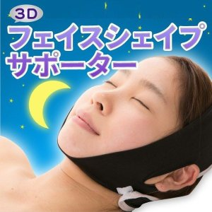 3Dフェイスシェイプサポーター  メール便発送|wakasugi2012