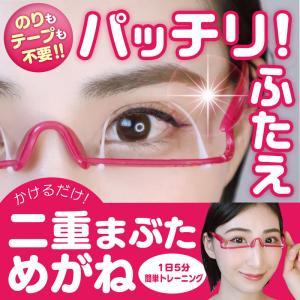 【セット内容】 メガネ本体×1、ワイヤーロング(73mm)×2  【使用上の注意事項】 ・必ず鏡を...