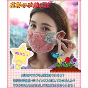 おしゃれなファッションマスク もこふわマスク 花粉対策にも|wakasugi2012