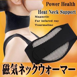 磁気 ネックウォーマー Wakasugiの温熱シリーズ トルマリン成分入り 夏のエアコン対策に|wakasugi2012