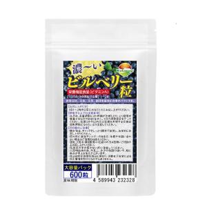 サプリメント ビルベリー&ルテイン コエンザイムQ10配合 大容量 約1年分 365粒 メール便発送|wakasugi2012