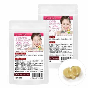 プラセンタサプリメント  2袋セット 合計60粒 ローヤルゼリー配合 メール便発送|wakasugi2012