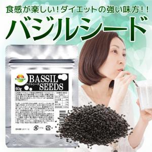 バジルシード BASSIL SEEDS  60g   メール便発送 注目商品|wakasugi2012