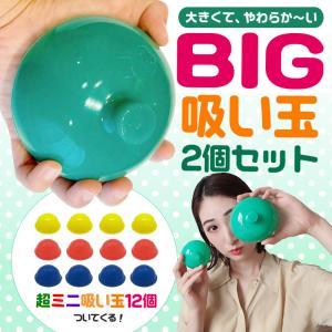 カツピング 手のひらより大きい超巨大シリコン製吸い玉 恍惚感がスゴーイ 外径10.3センチと外径8センチの2種類の吸玉 wakasugi2012