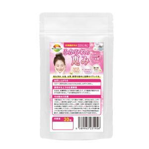 ふかひれコラーゲン&燕の巣エキス ソフトカプセル 30粒 ...
