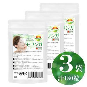 モリンガサプリメント 3袋セット合計180粒 日本製 メール便発送|wakasugi2012