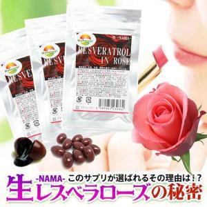 レスベラトロールインローズ 3袋セット 合計90粒 約3カ月分 ポリフェノールサプリメント|wakasugi2012