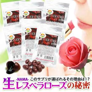 レスベラトロールインローズ 6袋セット 合計180粒 おまけ酵素サプリ30粒|wakasugi2012