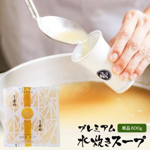 博多 プレミアム 水炊きスープ 600g (追加スープ) 鍋 スープ もつ鍋 専門店 博多若杉  (ポイント消化 肉 お取り寄せ) キャッシュレス 還元|wakasugi