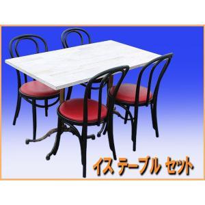 商品説明 wz3378テーブル イス oliver 4脚 セット 中古 喫茶店 飲食店 テーブル サ...
