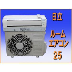 ☆☆商品説明☆☆  wz4857 日立 ルーム エアコン 25 冷暖房 中古 厨房 飲食店 業務用 ...