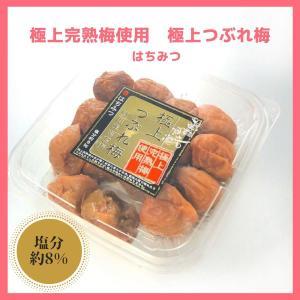 和歌山県産 紀州南高梅 梅干し 極上完熟梅使用 極上つぶれ梅 はちみつ漬400g 塩分約8%|wakayamatokusanhin