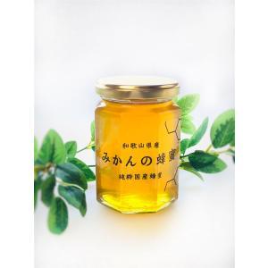 和歌山県産 国産 みかんの蜂蜜 300g |wakayamatokusanhin