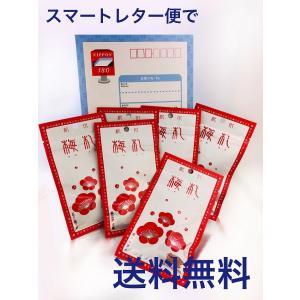梅で作った新食感のお菓子 【紀州 梅札】14g×6袋|wakayamatokusanhin