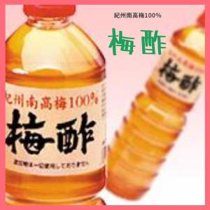 万能調味料 紀州南高梅 梅酢  500mlペットボトル|wakayamatokusanhin